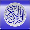 Quran Karim APK