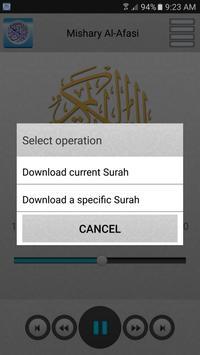 Koran mp3 Screenshot 2