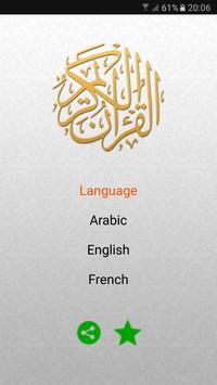 Quran karim mp3 poster