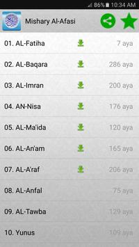 Quran karim mp3 offline screenshot 10