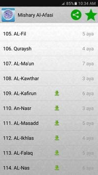 Quran karim mp3 offline screenshot 11