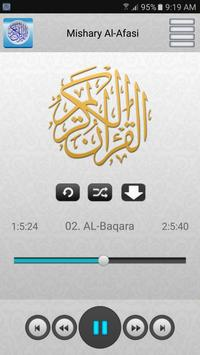 Quran karim mp3 offline screenshot 1