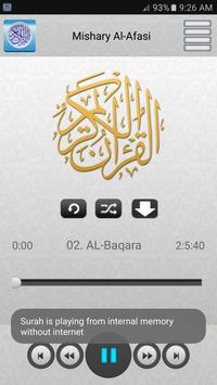 Quran karim mp3 offline screenshot 5