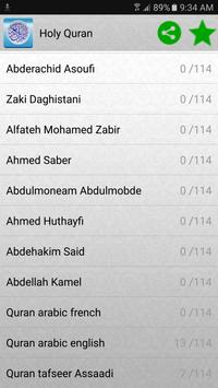 Quran karim mp3 offline screenshot 7