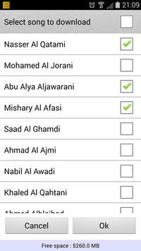 Roqya Char3iya screenshot 7