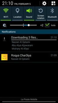 Roqya Char3iya screenshot 5