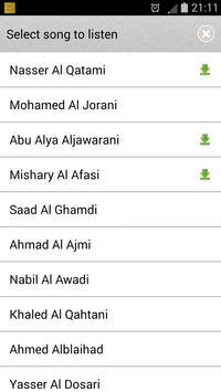 Roqya Char3iya screenshot 8