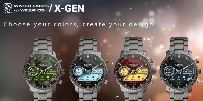 X-Gen スクリーンショット 1
