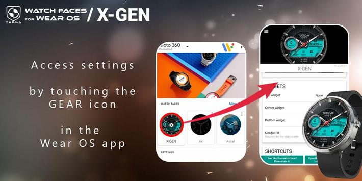 X-Gen スクリーンショット 2