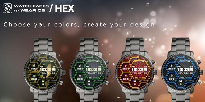 Hex स्क्रीनशॉट 1