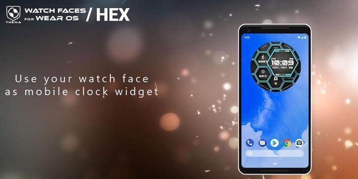 Hex स्क्रीनशॉट 3