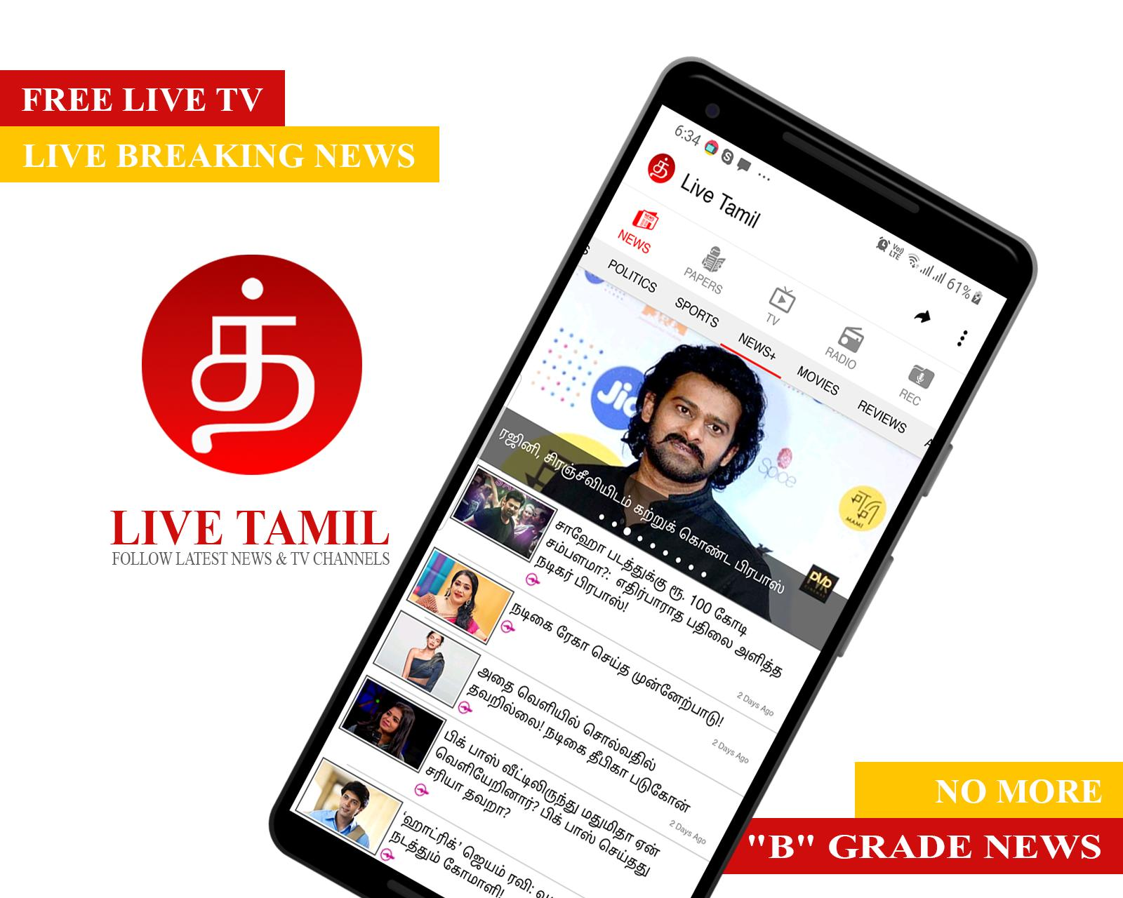 Tv app tamil Tamil Live