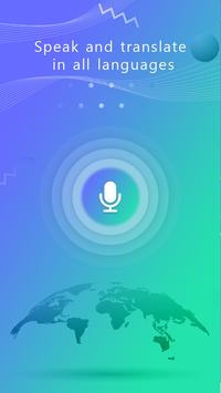 Marathi Voice to Text Translator - Free Translator screenshot 1