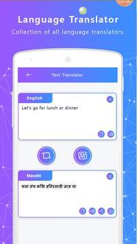 Marathi Voice to Text Translator - Free Translator screenshot 3