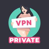 VPN Private 아이콘