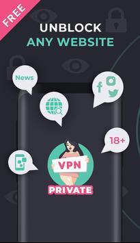 VPN Private ポスター