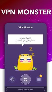VPN Monster الملصق