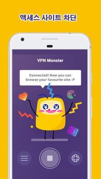 VPN Monster 포스터