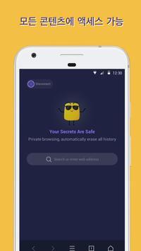 VPN Monster 스크린샷 3