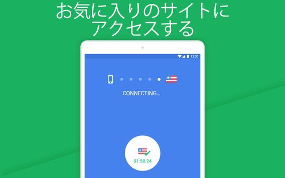 Snap VPN スクリーンショット 9