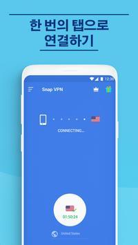 Snap VPN 스크린샷 2