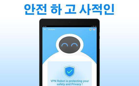 VPN Robot 스크린샷 9