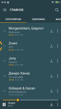 Zaycev.Net качай и слушай музыку онлайн и оффлайн постер