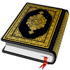 Glin Koran - القرآن الكريم ikona