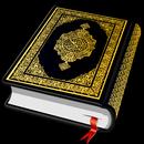 Al QURAN Free - القرأن الكريم APK Android