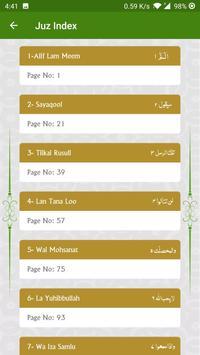 القرآن تصوير الشاشة 10