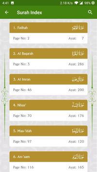 القرآن تصوير الشاشة 15