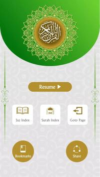 القرآن تصوير الشاشة 5