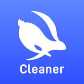 Turbo Cleaner ikon