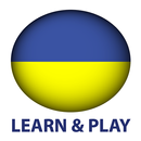 Learn and play. Ukrainian words - Vocabulary,games APK