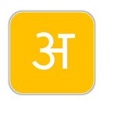 Learn Hindi step by step icon