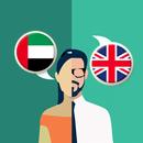 Arabic-English Translator APK