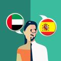 Arabic-Spanish Translator