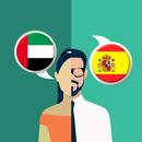 Arabic-Spanish Translator APK