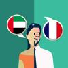 Arabic-French Translator icon