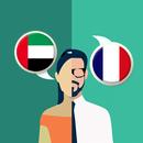 Arabic-French Translator APK