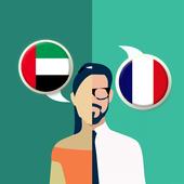 Arabic-French Translator ikona