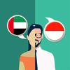 Arabic-Indonesian Translator 아이콘