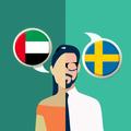 Arabic-Swedish Translator