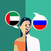 Arabic-Russian Translator icon