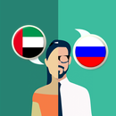 Arabic-Russian Translator APK