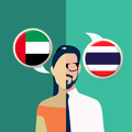 Arabic-Thai Translator