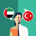 Arabic-Turkish Translator