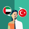 Arabic-Turkish Translator ikona
