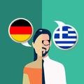 German-Greek Translator