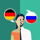 German-Russian Translator 圖標